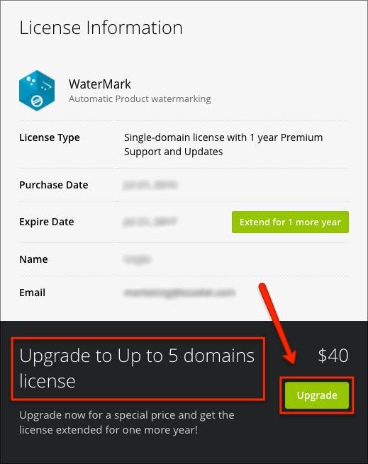 OpenCart Module License Upgrade